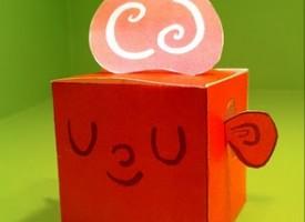 creative juices 2011